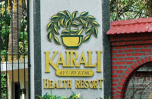 Kairali Group Profile